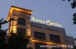 Хотел Арена ди Сердика