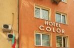 Хотел Колор