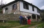 Къща Станислав