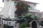 Къща Айс Градина
