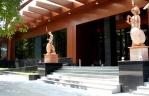 Хотел Президиум Палас