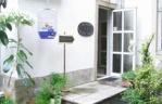 Хотел Балджиева