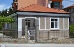 Къща Вила Софиа