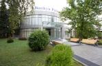 Хотел СПА хотел Банкя Палас