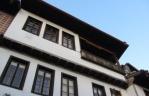 Къща Дивна