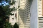 Квартира - стая Ралидея