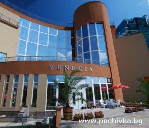 Семеен хотел Венеция, Приморско