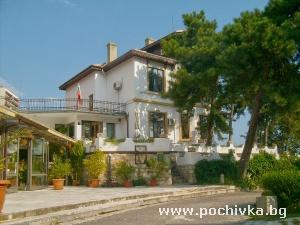 Хотел Бялата къща, Варна