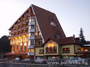 Хотел Спа хотел Рич, Велинград