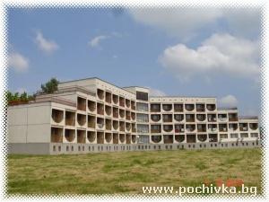 Хотел База Строител, Баня, Карлово