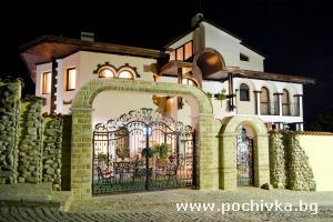 Хотел Хевън, Велинград