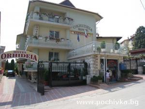 Семеен хотел Орхидеа, София
