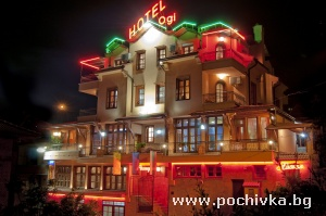 Хотел Оги, Асеновград