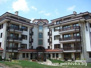 Хотел Апарткомплекс Еделвайс Инн, Банско