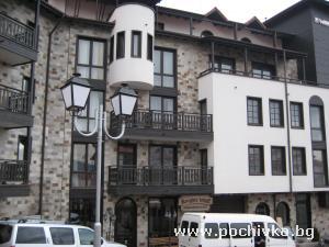 Апартамент Найтс Лодж, Банско