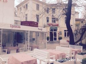 Хотел Тракия, Пловдив