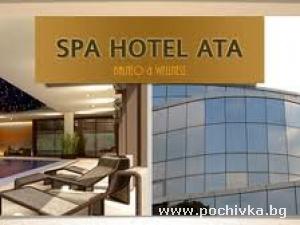 Хотел Ата, Вършец