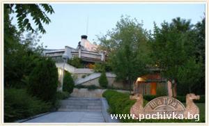 Хотел Комплекс Шатра, Сандански