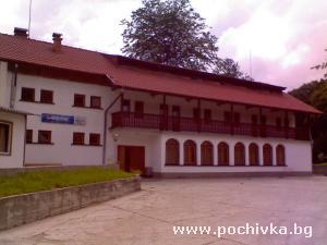 Хотел Кокалско, Етрополе