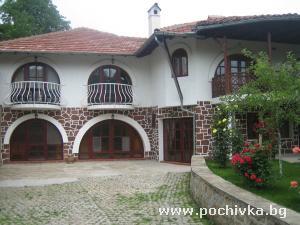 Хотел Хубавата къща , Велико Търново