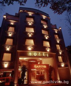 Хотел Капитол, Варна