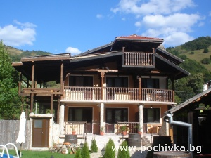 Семеен хотел Къщата, Рибарица