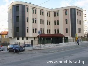 Хотел Ясен, Враца