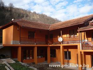 Къща Чардаците, Балканец