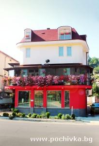 Хотел Флора, Златоград