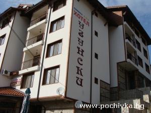 Семеен хотел Узунски, Смолян