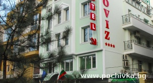 Хотел Новиз, Пловдив