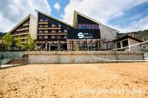 Хотел СПА хотел Селект, Велинград
