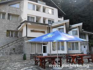 Хотел Отовица, Самораново, Дупница