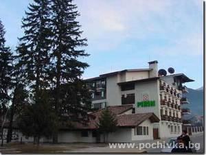 Хотел Пирин, Банско
