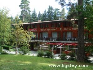 Hotel Kalina, Borovets
