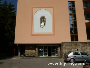 Hotel Sv Bogoroditsa, Narechenski Bani