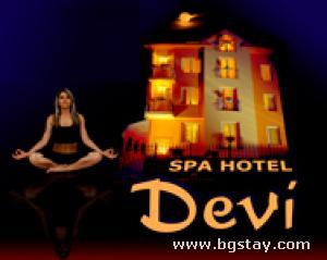 Hotel Spa Devi, Velingrad