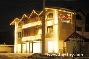 Hotel SPA hotel Shipkovo, Shipkovo