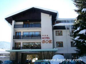 Hotel Bor, Borovets