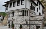 Семеен хотел Славова крепост