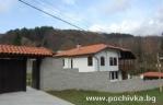 Къща Сияйна зора