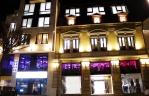 Хотел Вега Бутиков хотел