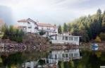 Хотел Емили