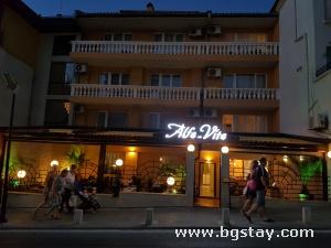 Hotel Alfa-Vita, Sozopol
