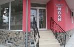 Хотел Семеен хотел - Мали