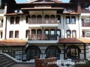 Hotel Orbel Spa, Dobrinishte