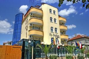 Семеен хотел Свети Стефан, Приморско