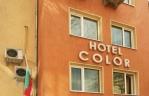 Семеен хотел Колор
